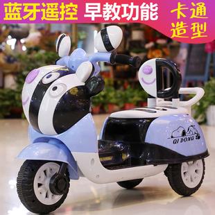 奇动动画儿童电动摩托车宝宝小孩三轮车充电男女幼儿玩具车可坐人