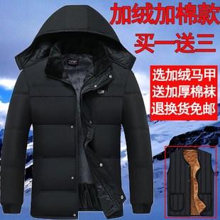爸爸冬装外套中老年人男装加绒加厚棉衣中年男士棉服冬季爷爷棉袄