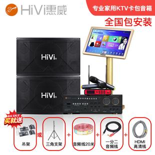 Hivi/惠威 KX1000/ kx1000卡拉ok音响专业ktv家用k歌10寸会议音箱