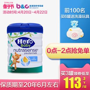 荷兰本土美素Hero Baby白金版4段进口婴幼儿奶粉四段 700g