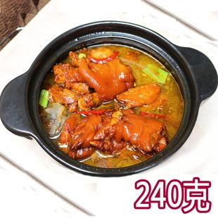 卤料包240克家庭五香卤牛肉鸡爪鸭脖炖卤肉商用熟食卤味卤水香料