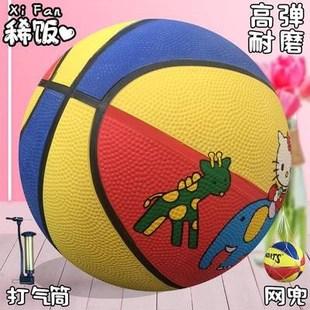 宝宝拍皮球小号迷你3宝宝幼儿园儿童篮球弹力篮球小童球球网兜3-5