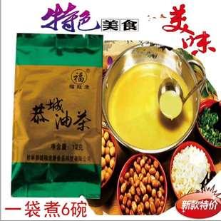 恭城油茶浓缩油茶 桂林福龙康浓缩油茶油茶粉1袋*12g