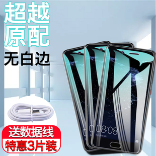 小米5x鋼化膜5s小米9全屏PLAY覆蓋5C無白邊note3手機max3mix2s原裝8藍光六黑鲨遊戲8se八plus磨砂剛化保護膜