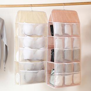 装内衣的挂袋衣柜整理内裤文胸布艺悬挂式收纳多层双面挂袋子家用