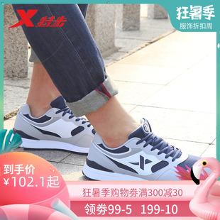 特步男鞋运动鞋2019夏季新款男士网面透气休闲鞋旅游鞋青少年板鞋