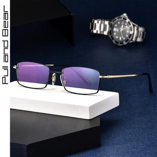 纯钛方框眼镜框男超轻舒适可配高度近视眼镜男有度数小脸个性简约