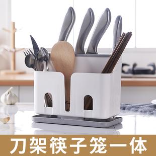 多功能刀架筷子架收纳置物架家用插放厨房用品菜刀座筷笼一体筷筒