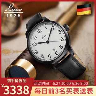 【蓝宝石镜面】德国进口LACO朗坤女手表夜光自动机械男军表861776