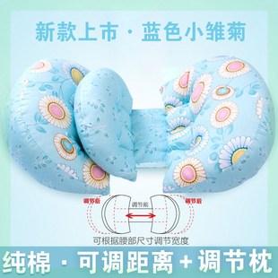 孕妇睡觉辅助侧卧枕孕春夏报睡枕枕头侧腰护睡枕托腹多功能神器