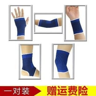 护臂男运动篮球护肘手掌脚腕套装保护护膝护踝防摔夏季足球护腕