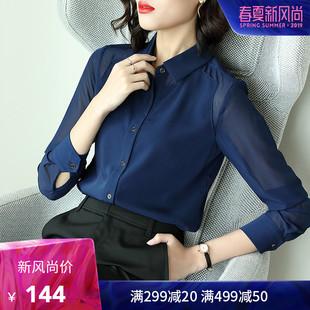 鹿歌2019春夏新款时尚藏蓝色修身上衣职业气质衬衣洋气欧货衬衫女