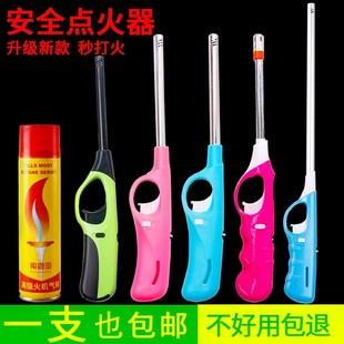 点过器通用点火棒液化气长嘴艾灸耐用脉冲可用燃气灶饭店磨砂香薰