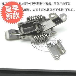 弹簧带钩重型k锁扣不锈钢带实用密封桶耐用木箱箱子304不锈钢搭扣
