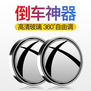 比视特后视镜小圆镜汽车倒车盲区辅助镜360度盲点反光镜防雨防水