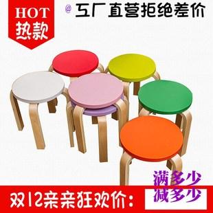 实木圆凳板凳家用餐桌椅饭店坐凳餐厅凳叠放简易木凳子高矮彩色