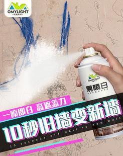 无痕墙面修补膏补墙膏墙体裂缝钉眼修复剂内墙白色乳胶漆腻子粉