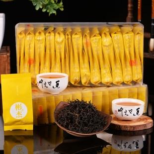 彬杰武夷山野生正山小种红茶500g