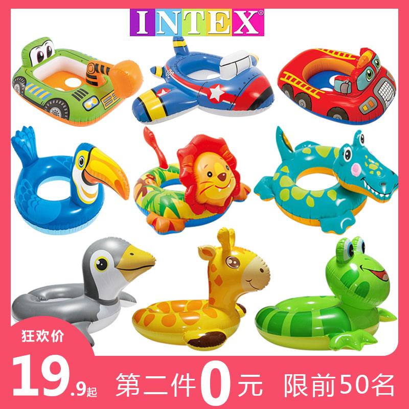 INTEX儿童游泳圈坐圈宝宝腋下圈男孩女孩游艇遮阳小孩坐骑1-3-6岁