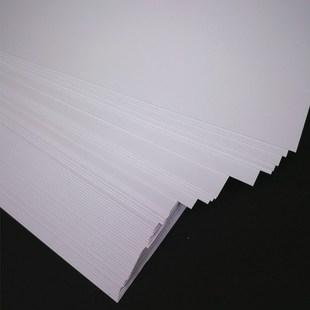 喷墨白卡纸 彩喷名片纸 A3 A4白卡纸 打印白色卡纸220克250g300克