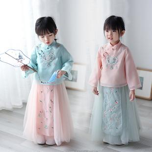 女童汉服春秋 中国风春装儿童唐装女宝宝童装古风刺绣古装马面裙