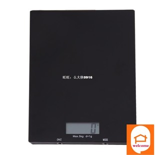 New Touch 5kg/1g Electronic Balance Nutrition Scale For Hous