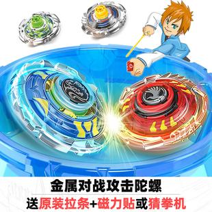 魔幻旋转陀螺玩具新款男孩儿童拉线拉绳4对战斗盘5代爆旋