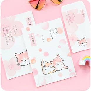 學生用寫情書日系小清新迷你信封信紙少女印刷中式寫信書信禮品盒