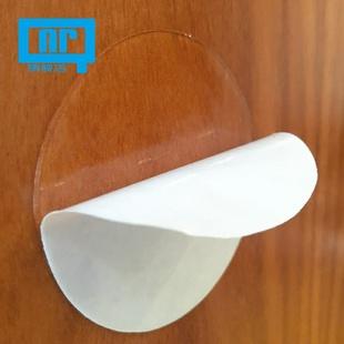雙面膠強力固定高粘度牆面浴室瓷磚家車用防水貼片加厚粘貼牆膠帶