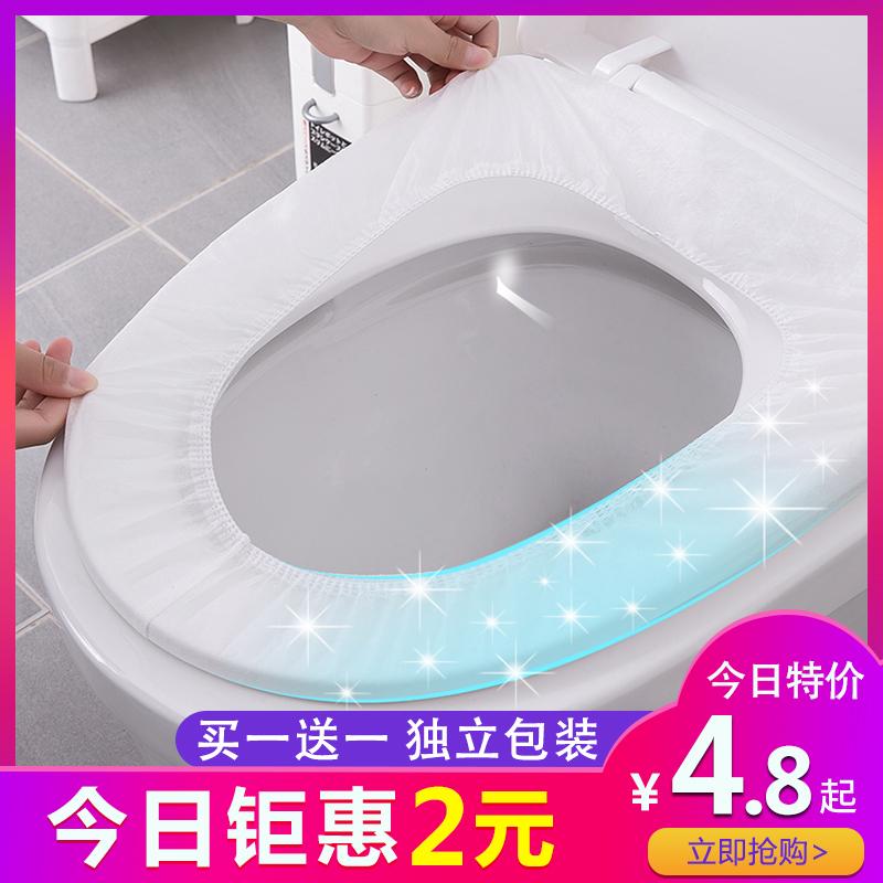 一次性马桶坐垫旅行家用坐便套粘贴产妇坐垫纸便携防水无纺布隔脏