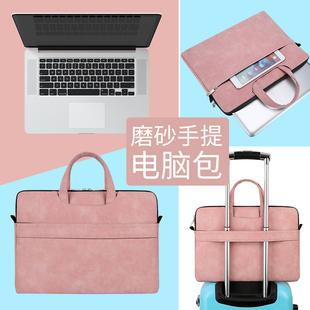 笔记本手提包电脑包适用联想华为苹果戴尔华硕14笔记本15.6男女13.3寸小米air可爱内胆13pro小清新macboo16.1