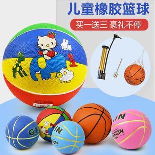 男孩彩色球小孩子球類訓練高彈力7号籃球藍球1一3歲寶寶玩的玩具