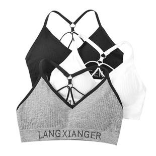 2件装 抹胸吊带背心美体无缝打底衫裹胸