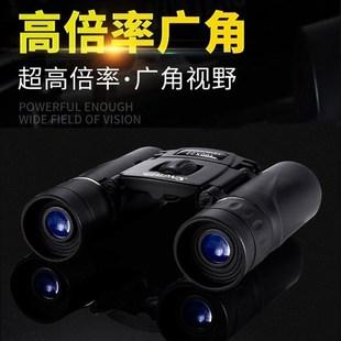军63式15 50双筒望远镜高清高倍测距夜视成人体非红外透视兵防雾