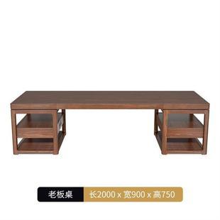 新中式实木办公桌椅组合老板桌总裁桌简约大气大班台电脑办公家具