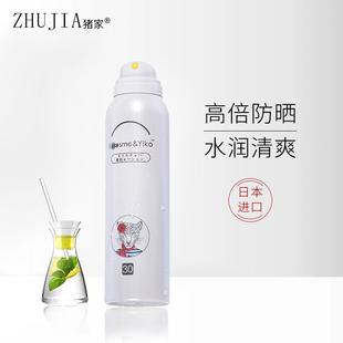 日本防晒喷雾男女spf50防水防紫外线美白正品学生隔离霜脸部补水