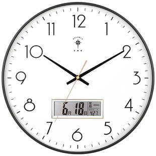 北极星挂钟客厅钟表北欧创意现代简