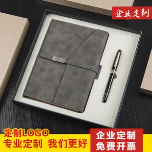 商務會議記事本禮品套裝禮盒紀念品定做帶扣加厚A5筆記本文具辦公用品日記本簡約皮面筆記本子定制可印LOGO