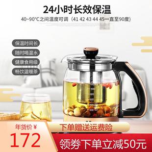 电热烧水壶自动断电家用玻璃保温透明煮茶壶器恒温小型一体开水壶