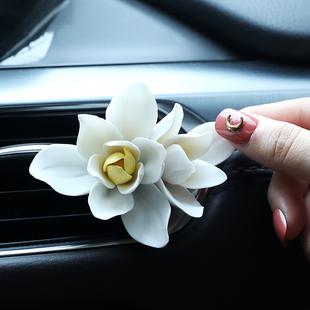 高档大气车载出风口摆件女人车内饰品玉兰花香薰香水礼品精致