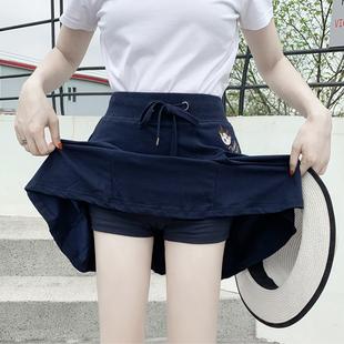 2020新款小熊短裙女半身裙夏a字运动高腰裙子百褶裙包臀大码裙裤