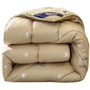 厚被子冬被驼毛棉被冬季加厚保暖羊毛被驼绒被褥10斤冬天被芯双人