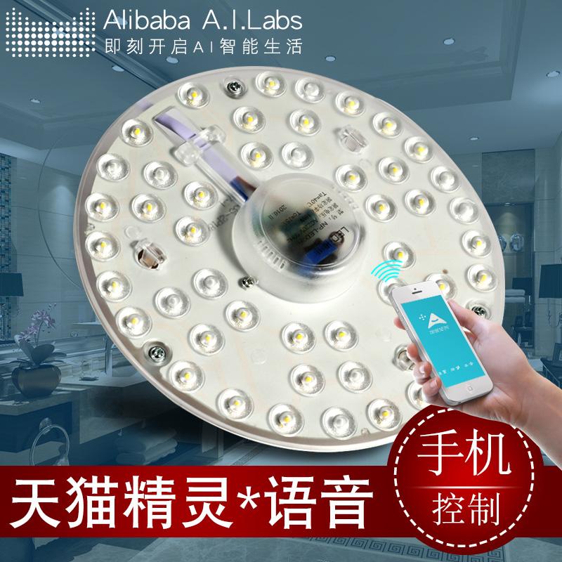LED燈泡吸頂燈H燈管改造裝燈條led燈闆 環形圓形2835貼片燈珠燈闆
