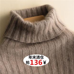 【年末清仓】高领貂绒毛衣女士修身套头羊绒衫短款加厚针织打底衫