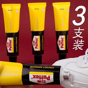 德国汉高百得万能胶12ml万能胶水强力粘得牢鞋胶水强力胶补鞋胶软性胶水粘塑料的强力专用胶模型胶粘木头胶水