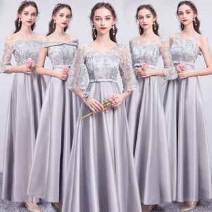 伴娘服2018新款灰色姐妹裙长袖年会晚礼服长款缎面毕业礼服冬季