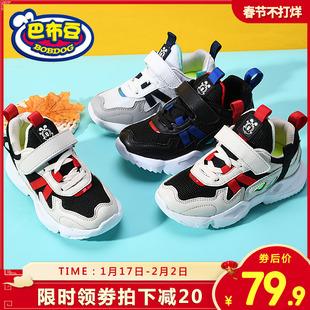 巴布豆童鞋 男童鞋子2019秋季新款网面透气儿童运动鞋软底老爹鞋
