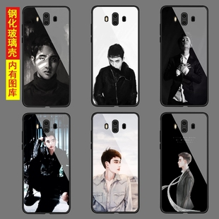 EXO都暻秀同款适用于华为 mate10/mate9/Pro玻璃手机壳镜面套定制