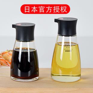 日本ASVEL玻璃油醋瓶油壶防漏酱油瓶醋瓶调味瓶 日式小号厨房用品