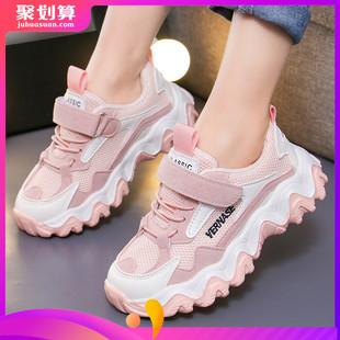 小嘴叭叭女童休闲运动鞋2020春季新款男童中大童透气学生旅游鞋潮